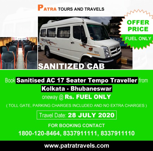 Kolkata to Bhubaneswar at Rs. Fuel Only, Offer by Patra Tours And Travels