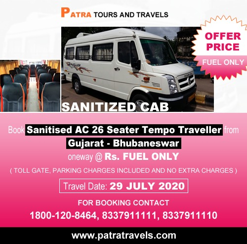 Gujarat to Bhubaneswar at Just Rs.Fuel Only, Offer by Patra Tours And Travels