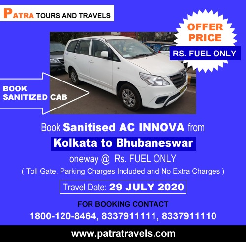 Kolkata to Bhubaneswar Innova Cab at Just Fuel , Offer By Patra Tours And Travels