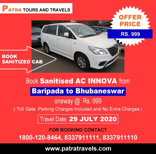 Baripada to Bhubaneswar at Rs.999 offer by Patra Tours And Travels