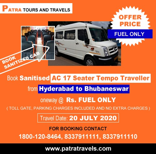 Hyderdabad to Bhubaneswar Taxi Oneway - Patra Tours And Travels