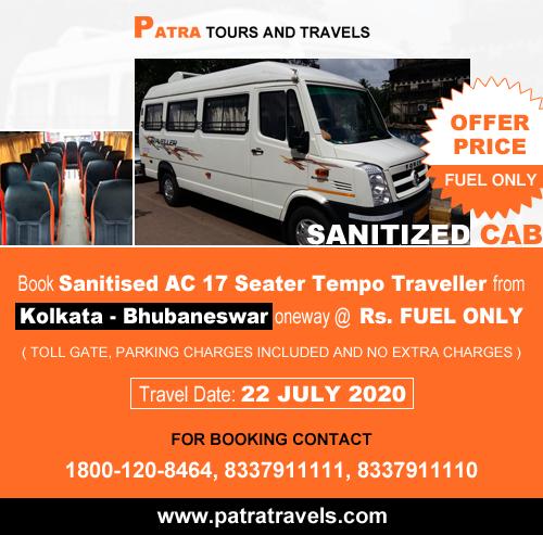 Kolkata to Bhubaneswar Taxi oneway - Patra Tours And Travels