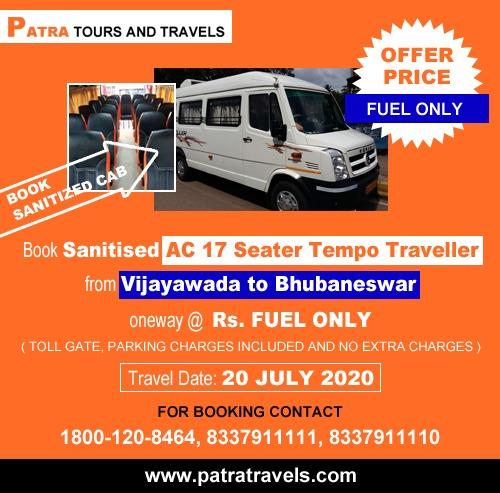 Vijayawada to Bhubaneswar Taxi Oneway - Patra Tours And Travels
