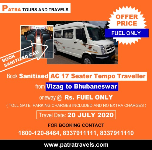 Vizag to Bhubaneswar Taxi Oneway - Patra Tours And Travels