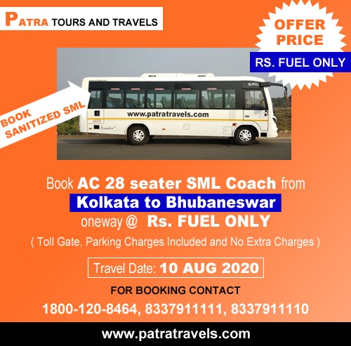 Kolkata to Bhubaneswar ( 28 Seater SML Luxury Coach ) from Patra Tours And Travels