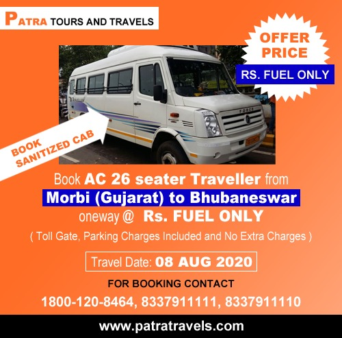 Gujarat to Bhubaneswar Taxi ( 26 Seater Traveller ) from Patra Tours And Travels