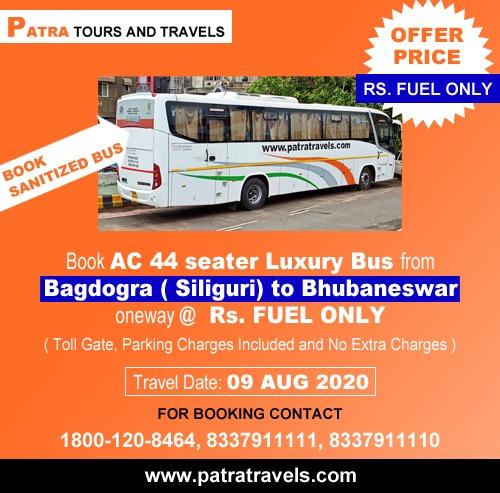Bagdogra (Siliguri) to Bhubaneswar Bus - Patra Tours And Travels