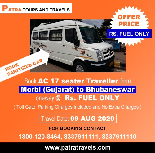Gujarat to Bhubaneswar (17 Seater Tempo Traveller) - Patra Tours And Travels