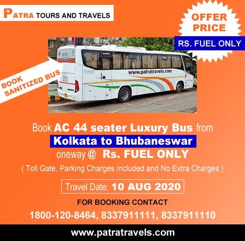 Kolkata to Bhubaneswar Bus - Patra Tours And Travels