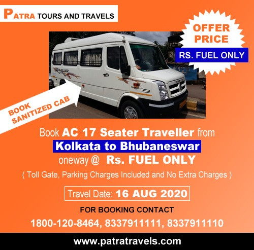 Taxi from Kolkata to Bhubaneswar - Patra Tours And Travels